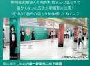 20131201パナ新宿