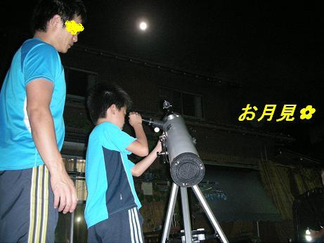 DSCN6801.jpg