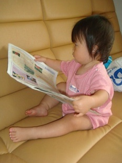 201109_reader.png