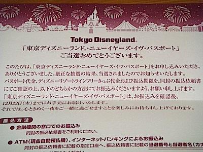 201110_TDR.jpg