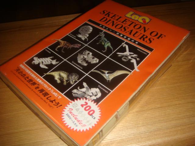201202_LaQ_Book1.jpg