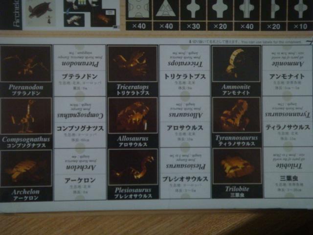 201202_LaQ_book4.jpg