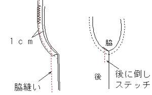 1L-45d.jpg