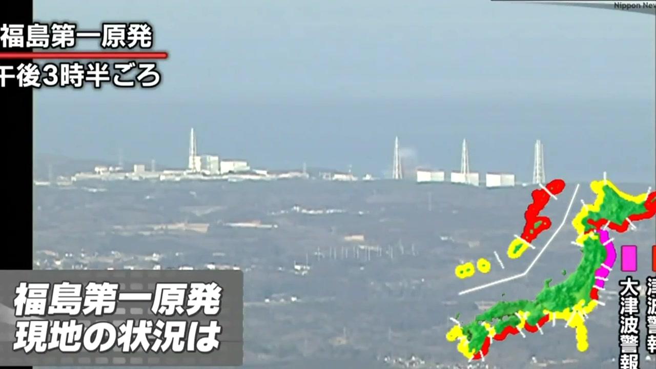 福島原子力発電所 1号機 爆発の瞬間 水素爆発 Explosion of Fukushima nuclear plant 0038