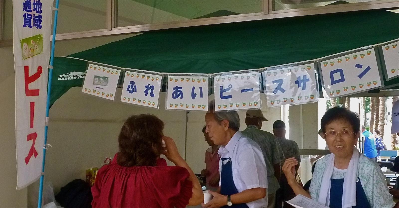 清瀬市敬老大会04