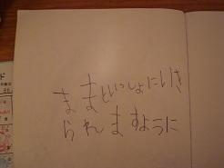 DSC08377.jpg