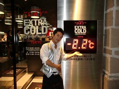 EXTRA COLD BAR コールドビール温度計の前で