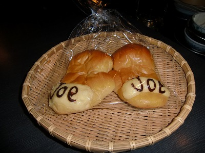 「あしたのジョー」のグローブパン