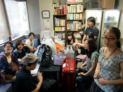 日本・パレスチナ・イスラエル学生会議のサポーター
