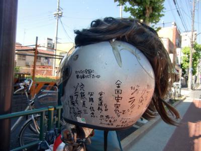KATSURA STYLEの豆蔵さん