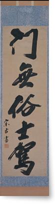 ueda_img_05.jpg