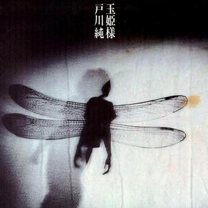 1983-togawajun