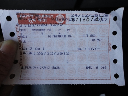 パランプール行き切符