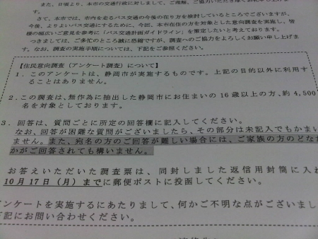 IMG00976-20111015-1705.jpg