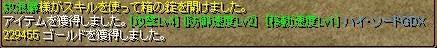 RedStone 11.05.14[00]
