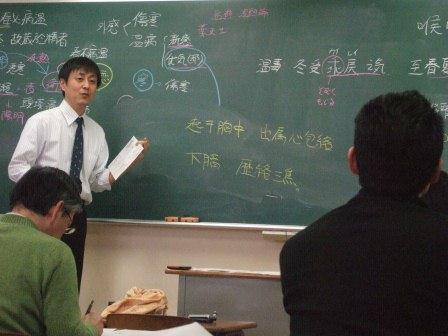 鉄漢3月講座2