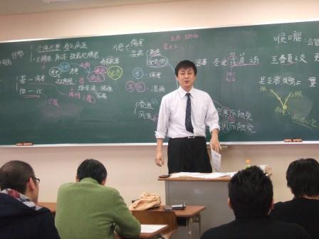 鉄漢3月講座
