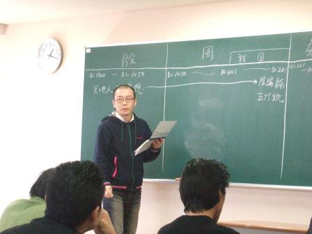 中先生3月講座