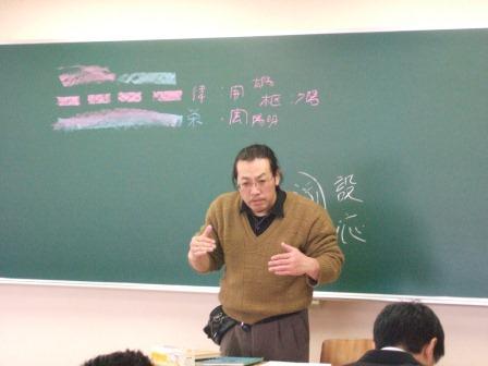 仁照先生3月講座2
