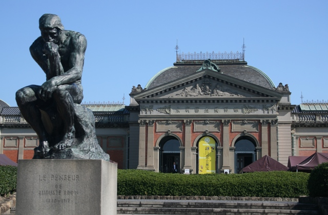 IMG_7565 京都国立博物館 W