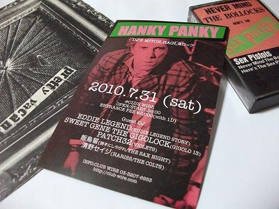 s-DSCF1520.jpg