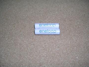 20100528eneloop.jpg