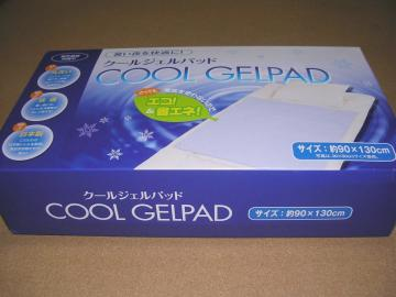 20100706CoolPad.jpg