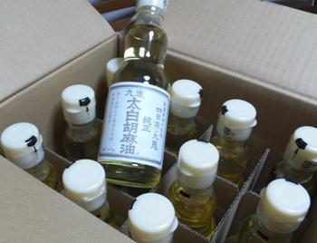 SH3I0188ごま油