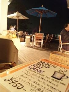 ロンカフェ