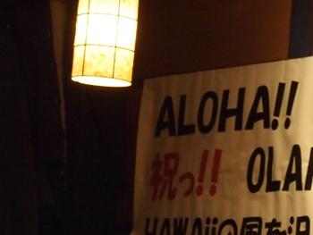 横断幕2013.02.10-2