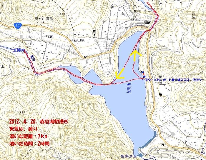 赤谷湖JPG文字入り-1