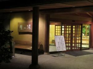 2014-11-09京都ギグ2 107