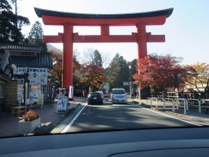 2014-11-22伊豆箱根 (121)