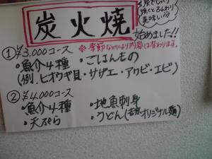 P1000053_20100603232832.jpg