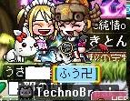 Maple110309_141840.jpg