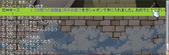Maple110312_233938.jpg