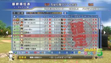 MG5_111120_A.jpg