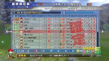 MG5_111203.jpg