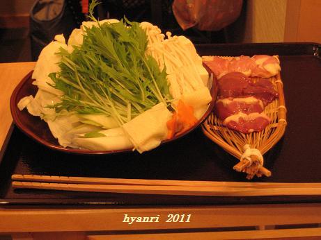 お野菜と鶏肉