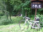 20100801栄村グルっと大瀬の滝