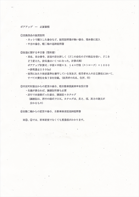 SCN_0021_R.jpg