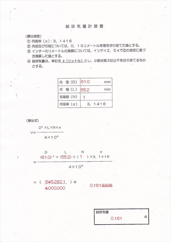 SCN_0023_R.jpg