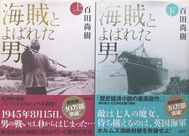 2013-1-14.jpg
