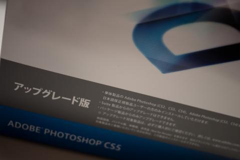 20100531hyperlab.jpg