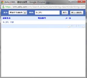 CRM_SAL_edit_ren01.png