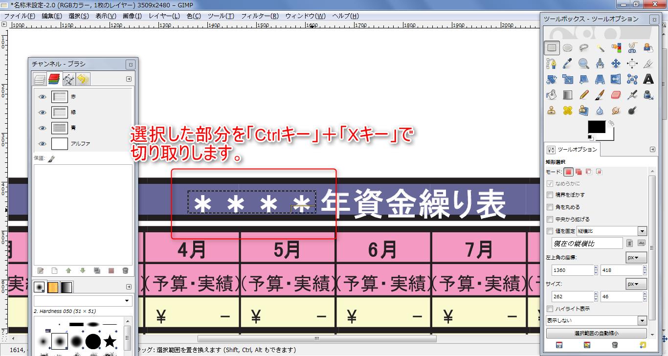 gimp_edit02.png