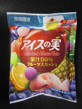 アイスの実果汁50%フルーツスカッシュ