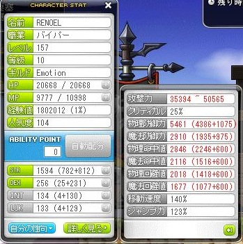Maple111205_204958.jpg