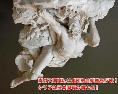 602px Titan struck Dumont Louvre MR1840