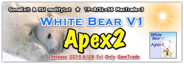 Whitebearv2apex2